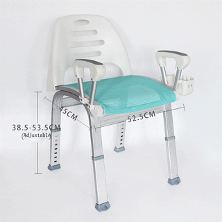 50500133- Adjustable Seat for Shower with Back